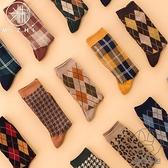 小腿襪女中筒襪子女復古千鳥格條紋菱格子日系學院風韓國【貼身日記】
