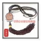 【Ruby工作坊】 NO.62白財神雷擊木吊飾 (含加持祈福)