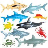 大號仿真鯊魚白鯊玩具塑膠海洋動物虎鯨模型套裝兒童早教道具