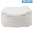標準型懶骨頭沙發本體 枕心(布套另售) N-STRETCH R NITORI宜得利家居