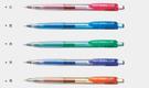 PILOT 百樂 HFGP-20N 透明七彩搖搖自動鉛筆 0.5mm / 支