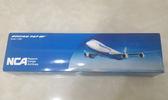 飛機模型Boeing 747-8F模型Nippon Cargo Airlines model