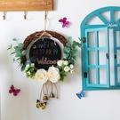 創意客廳掛件墻上裝飾品幼兒園服裝店房間餐廳進門口墻壁掛飾黑板 ATF 魔法鞋櫃