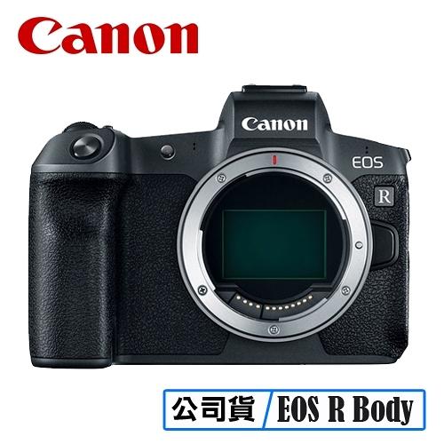 原廠登入送好禮 加碼送64G CANON EOS R Body 單機身 全片幅 無反光鏡 單眼相機 公司貨