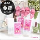 母親節禮物贈品 實用便攜 茶樹隨身皂(滿百份免費印名字) -好皂頭 防疫必備 禮物精選