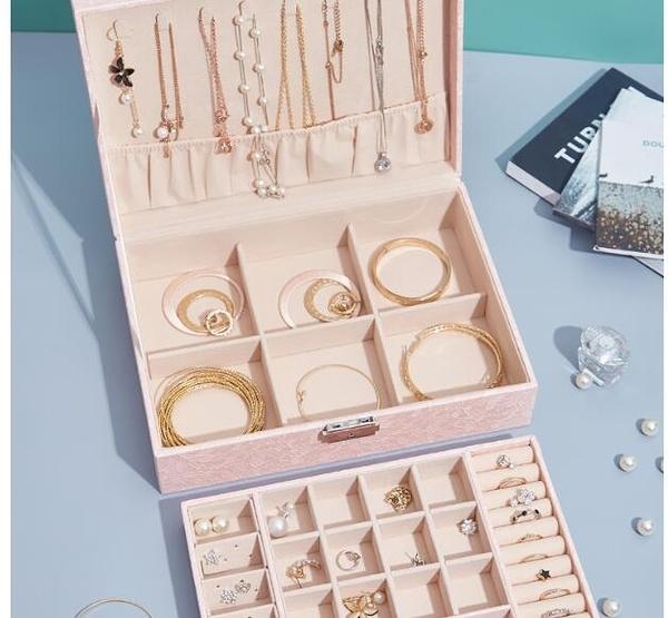 米斯語雙層大容量飾品收納盒手飾盒耳釘耳環戒指項錬創意首飾盒 范思蓮恩