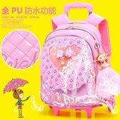 PU皮拖拉桿箱書包小學生女孩兒童女生3-6年級三輪 GY1540『寶貝兒童裝』