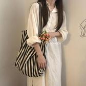 帆布包YOHOO!/條紋控 韓系chic簡約百搭文藝大容量側背帆布包購物袋女 玩趣3C