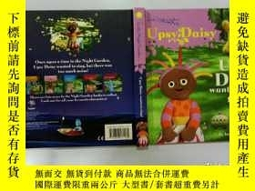 二手書博民逛書店In罕見the Night Garden:Upsy daisy wants to sing:在夜裏花園:Upsy