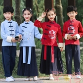 兒童古裝漢服男童民國風女童演出服中國風【聚可愛】