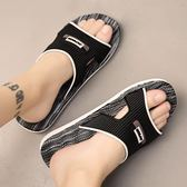 夏季韓版男士拖鞋潮流一字拖浴室室外防滑厚底大碼個性外穿涼拖鞋   琉璃美衣