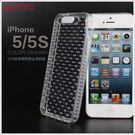 《不囉唆》iPhone5/5S小方紋來電閃燈軟質保護殼 保護/邊框/手機殼(不挑色/款)【A295185】