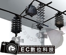 【EC數位】QH-SR54 天花路軌 五軌道 四燈伸縮儀組 強化版 王字軌 井字 伸縮儀軌道燈 吊燈