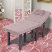 美容院專用美容床折疊按摩床推拿床家用床床紋繡床床RM