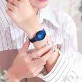 2019新款CHIC手錶 時尚學生女錶 韓版防水腕錶 JA8709『毛菇小象』