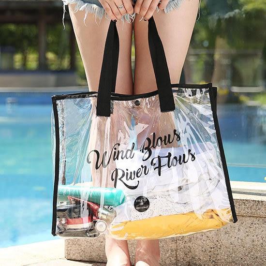 大容量防水透明收納包 果凍包 夏日 沙灘包 收納袋  衣物 旅行 出國 海灘  游泳【Z06】♚MY COLOR♚