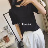 質感柔軟針織捲邊短T CC KOREA ~ Q15900