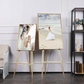 創意鐵藝油畫架子相框架落地支架展示架 海報架照片托架婚慶畫架xw