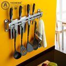 廚房挂架304不鏽鋼挂式合金廚房插刀架鍋...