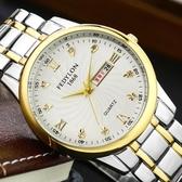 防水精鋼帶韓版時尚潮流石英錶男女手錶學生女士男錶情侶手錶 潮流前線