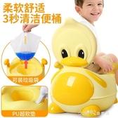 行動馬桶大號嬰兒童坐便器女孩寶寶小馬桶幼兒小孩座廁所尿桶男孩 【快速出貨】