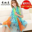 絲巾--雪紡絲巾女士夏季長款披肩 端午節禮物
