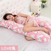 孕婦枕頭護腰側睡枕孕婦U型枕 可拆洗多功能抱枕側臥枕頭 小艾時尚.NMS