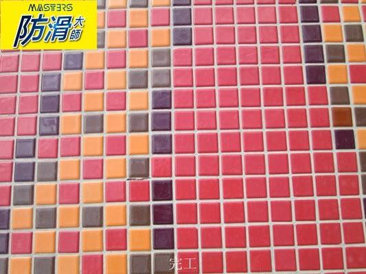 磁磚止滑劑《防滑大師》馬賽克磁磚地面防滑劑組(止滑劑.地板止滑)