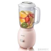 豆漿機 榨豆漿小型家用迷你寶寶輔食機破壁免過濾全半自動料理攪拌機YTL 皇者榮耀3C