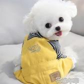 寵物衣服初秋新款寵物泰迪比熊博美貴賓約克夏奶狗幼犬小型犬狗狗衣服秋季 快速出貨