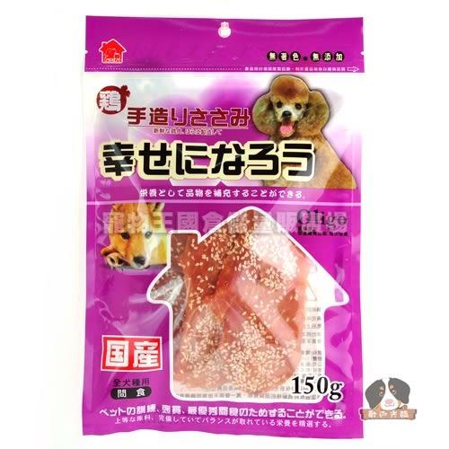 【寵物王國】幸福時光手作雞肉零食-麻油雞150g