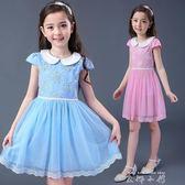 女童5夏裝6連身裙8中大童9春季紗裙10歲小女孩12兒童純棉公主裙子  米娜小鋪