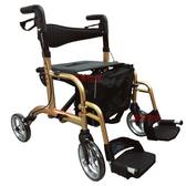 健步車 助步車 助行車 多功能型 富士康 FZK-3118
