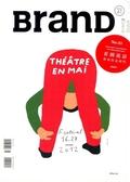 BranD(中文版 ) 第41期(雙封面隨機出貨)