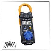 ◤大洋國際電子◢ HIOKI-3280 3280-10F 交流鉤錶  數字鉤錶 學生實驗 工廠 直流 交流 電壓