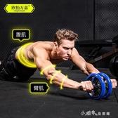 健腹輪腹肌輪大號腹部收腹輪健身器材家用男士靜音滾輪鍵推輪滑 【快速出貨】