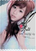 王心凌 王心凌2009 美麗的日子 新歌+精選 CD 6片裝 免運 (購潮8)