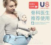 ERGObaby嬰兒背帶 babycare嬰兒背帶多功能四季通用寶寶腰凳小孩抱帶前抱式坐凳夏季 全管免運