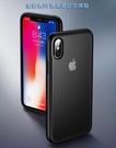 【默肯國際】IN7 魔影系列 iPhone XS Max (6.5吋) 透黑色磨砂款TPU+PC背板 防摔防撞 手機保護殼