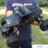 超大合金越野四驅車充電動遙控汽車男孩高速大腳攀爬賽車兒童玩具 萬客城