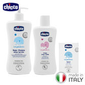 chicco寶貝嬰兒洗髮沐浴雙效潤膚組(洗髮/沐浴露500m*1+嬰兒香皂100g*1 +潤膚乳液200ml*1)