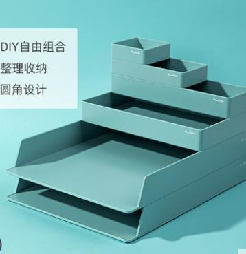 文件架 收納架 收纳套装文件架文件框文件收纳架置物架收纳盒办公用品