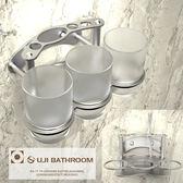 店慶優惠-太空鋁三杯牙杯架牙刷漱口杯架玻璃洗漱創意牙具架情侶杯