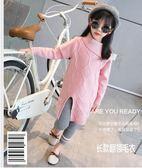 2018冬季女童新款韓版甜美套頭打底衫寶寶時尚加長款開叉針織毛衣
