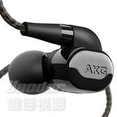 【曜德★免運★送收納盒】AKG N5005 鋼琴黑 五單體可拆卸型 耳塞式耳機