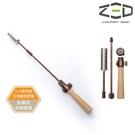 ZED 多用途瓦斯噴槍 ZGATO0101 / 城市綠洲 (烤肉 炙燒 BBQ 生火 點火槍 露營 野營 韓國品牌)