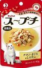 PetLand寵物樂園《日本petline》噗奇貓湯餐包 - 鮪魚&吻仔魚 / 創新添加DHA EPA