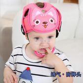 學步帽 寶寶護頭防摔帽學走路防摔頭學步帽嬰兒防撞保護帽兒童安全頭盔 俏女孩
