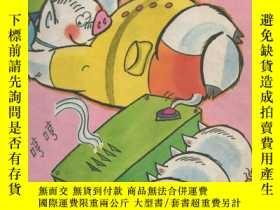 二手書博民逛書店罕見《少年科學畫報》1991年第4期【有裝訂眼。品如圖】Y224