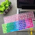 鍵盤貼惠普15.6寸筆記本電腦防塵保護膜...